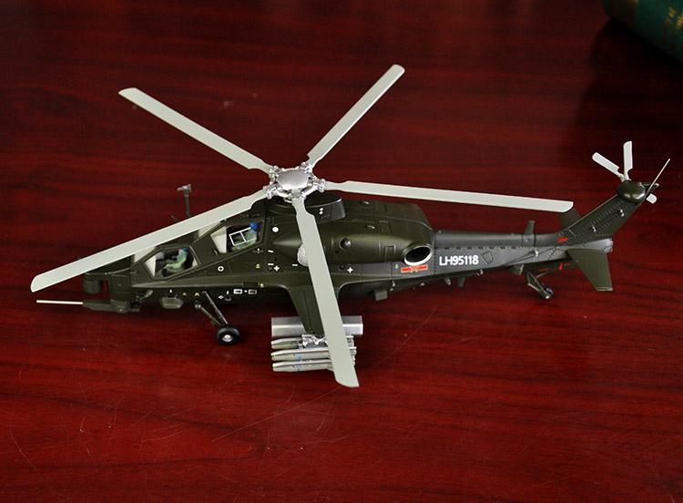 1:48武装直十直升机飞机模型金属合金武直10军事仿真