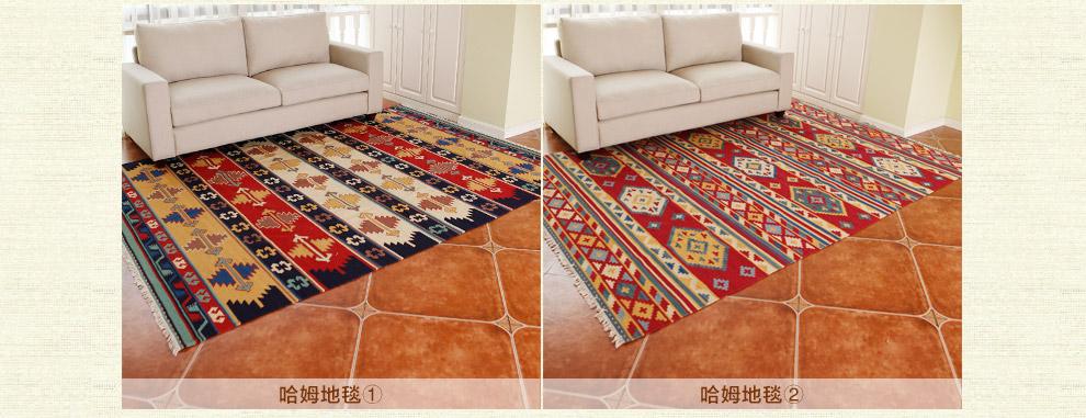朴居 手工编织地毯羊毛民族门垫客厅卧室茶几防滑欧式