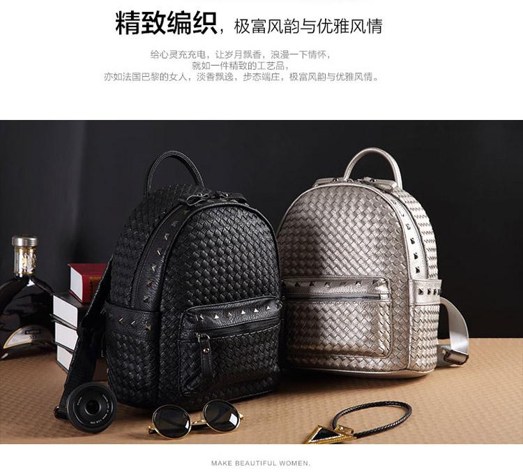 韩版潮流手工编织铆钉背包双肩包女旅行包 黑色大号