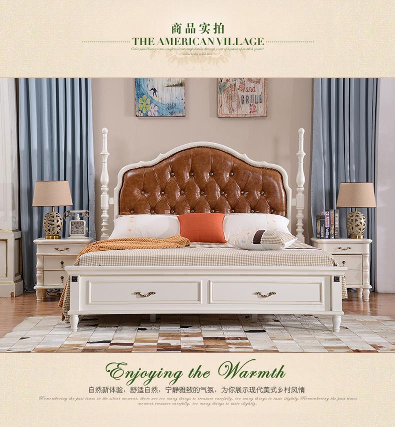 美式实木真皮双人床欧式田园风格大床白色简欧公主床婚床1.8米1.图片