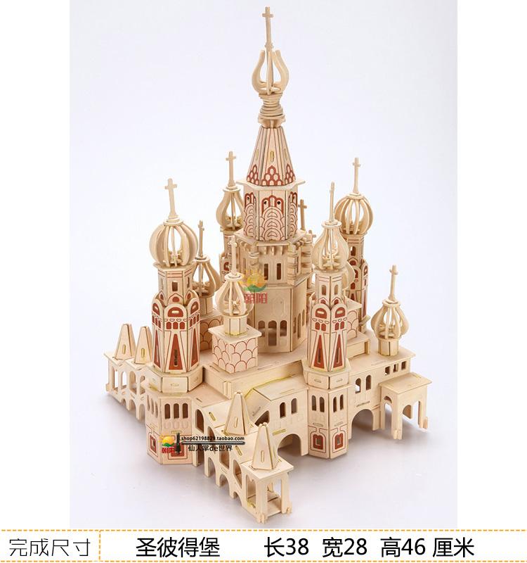 创意diy小屋成人手工制作小房子木质房屋别墅拼装建筑模型屋玩具 少林