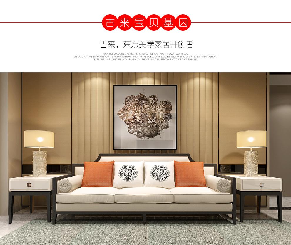 古来 轻奢新中式 现代中式 白色茶几 方几角几边几 搭配组合 白蜡木