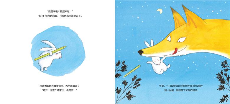 图画绘本海豚兔子的心愿平装0-6岁亲子绘本花园阅读儿童读物儿童偷塔狮子狗出装图片