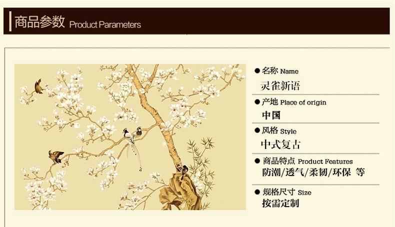 中式花鸟画贴图-定制花鸟壁画