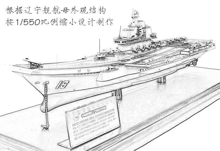 军舰手绘素描图片