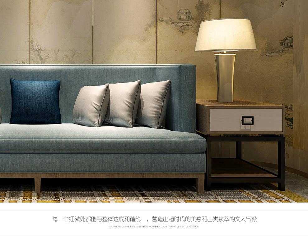 古来家具 轻奢新中式家具 小方几边几角几现代中式 床头柜 收纳柜饰品