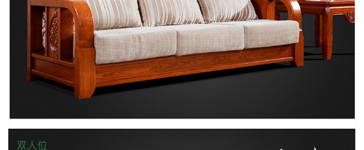 荣豪现代中式水曲柳实木沙发1 2 3大户型客厅实木布艺