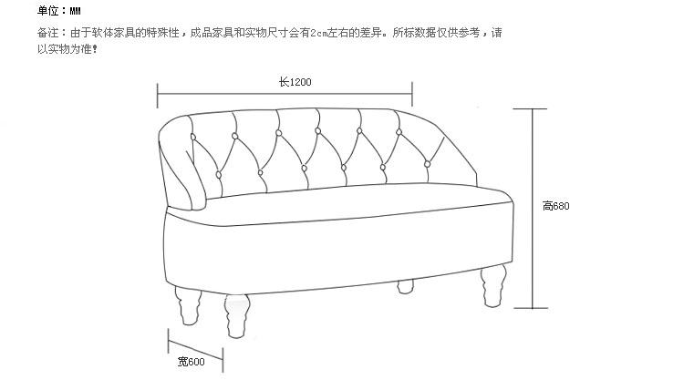 沙发手绘平面效果图