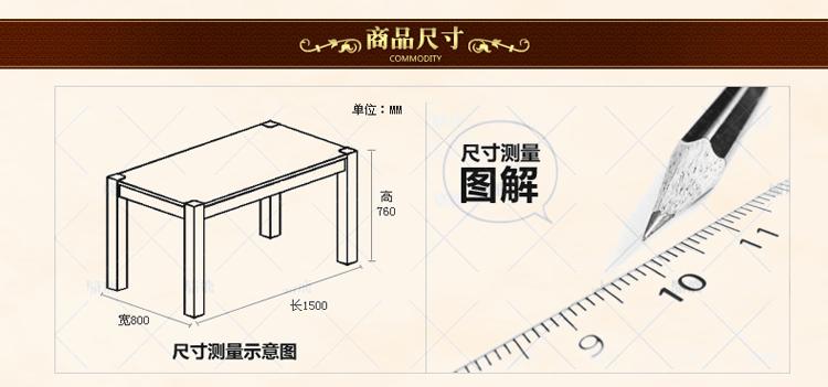 御颢简约现代家具 实木餐桌 欧式餐桌 长方形饭桌 餐台 6q001 1500*