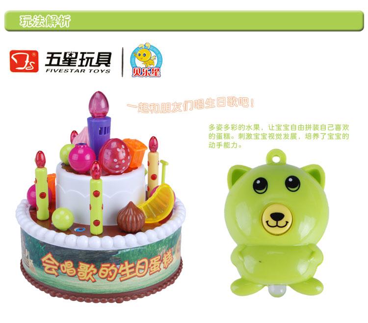 儿童生日礼物过家家 情景益智亲子游戏情景玩具3-7岁