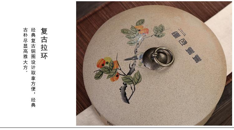 清新手绘普洱茶饼陶瓷罐 月季花桃花麦冬杭菊花陶瓷套装 花园春色 两