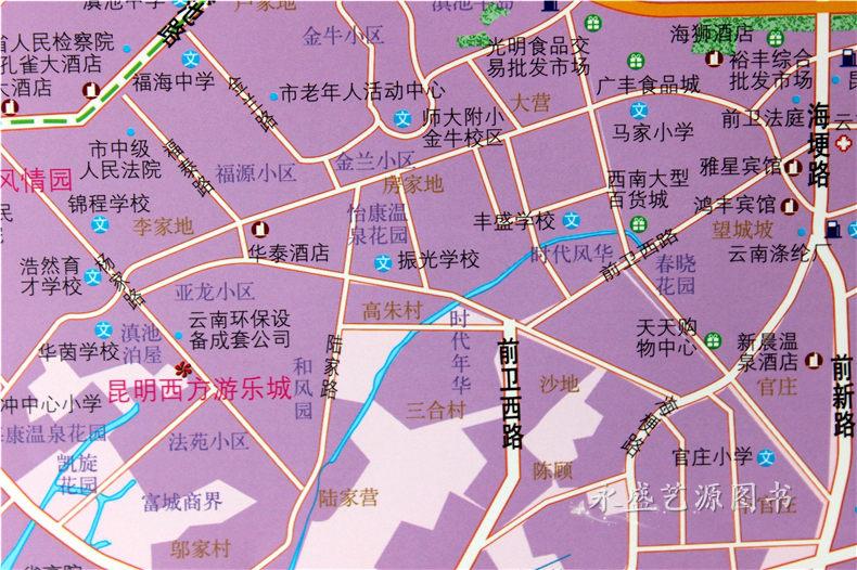 2018昆明市地图挂图 云南省地图挂图 二合一挂图正反面印刷 1.