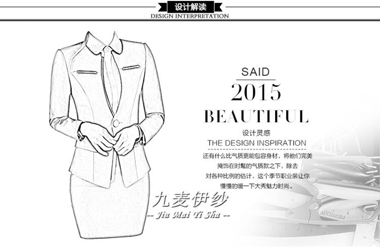 修身显瘦小西装职业女装套装长袖套裤女士正装工作制服工装面试女士气