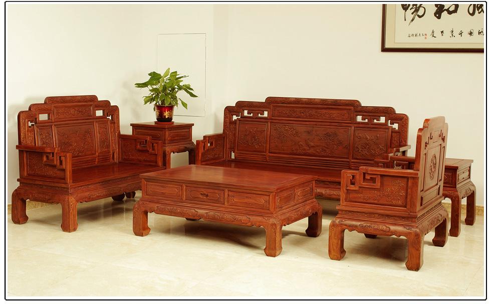 景典花梨木沙发 花梨木家具刺猬紫檀国色天香沙发 中式仿古客厅家具