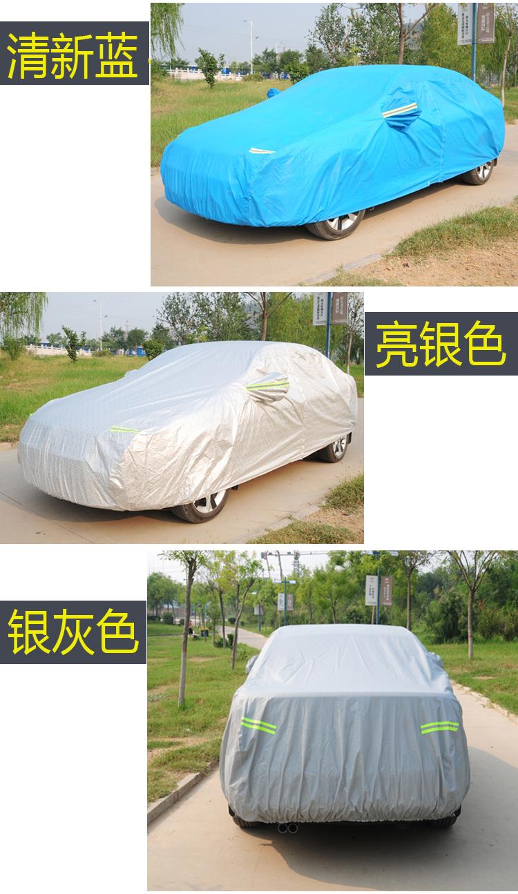 隔热�y�*_米伊美尔 凯迪拉克xts cts凯雷德专用汽车车衣铝膜防晒防雨水遮阳隔热