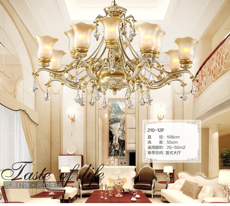 可洛 法式水晶吊灯 欧式吊灯 奢华田园客厅卧室灯餐厅灯具 6头 适用10图片