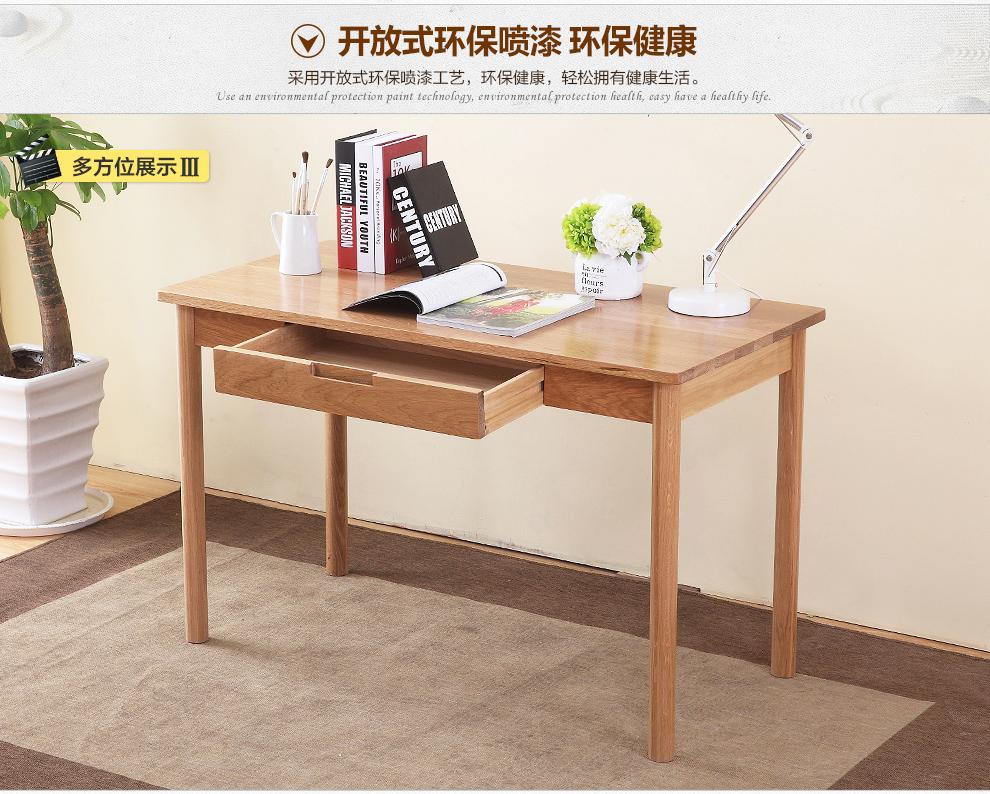 童鑫 日式 橡木书桌 实木电脑桌学习桌 简约桌子写字台办公桌 橡木