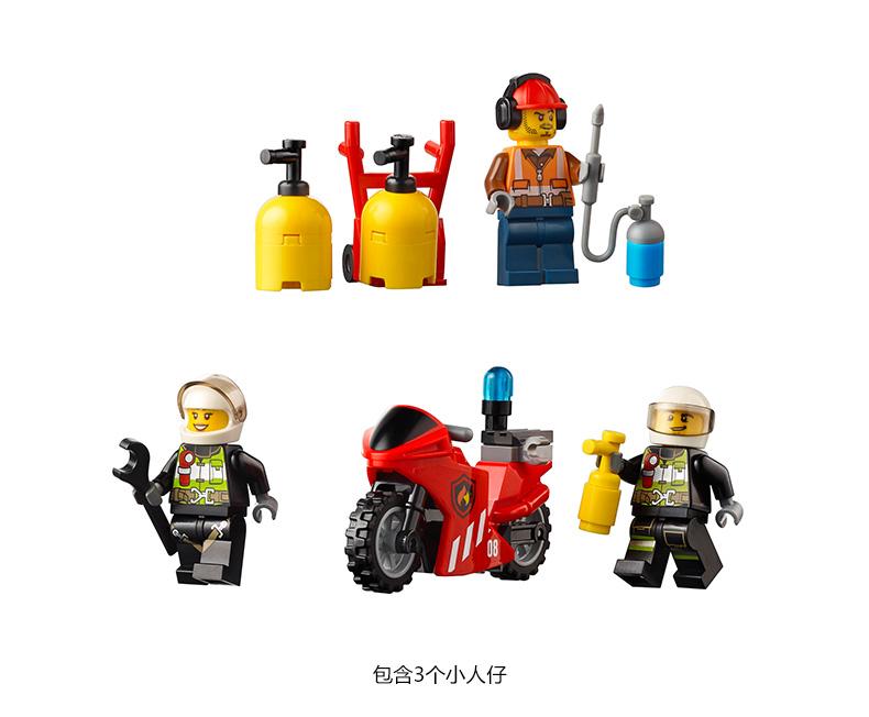 lego乐高飞机积木60108消防直升机组合盒装 城市系列拼装玩具 5岁男孩