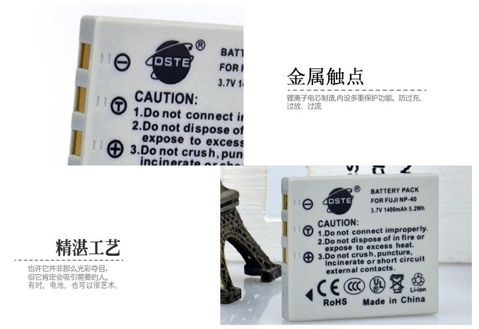 富士xd卡_富士f480卡保护_富士f480使用