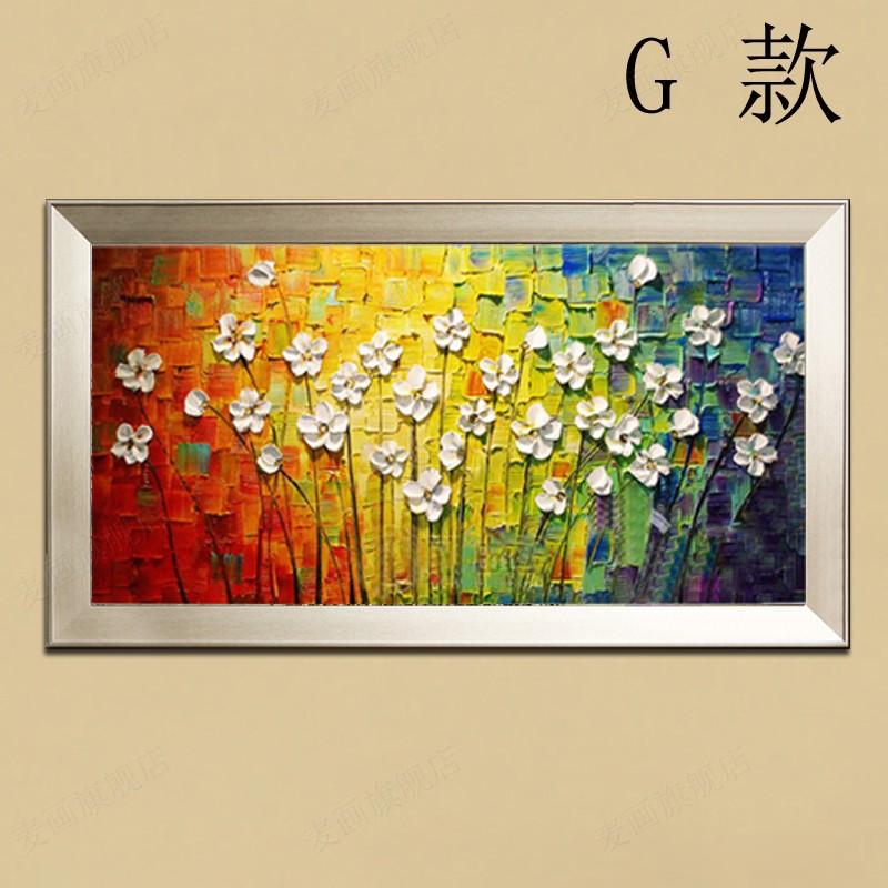 百搭款纯手绘油画客厅装饰画横版壁画餐厅挂画玄关有框画 c款 含框图片