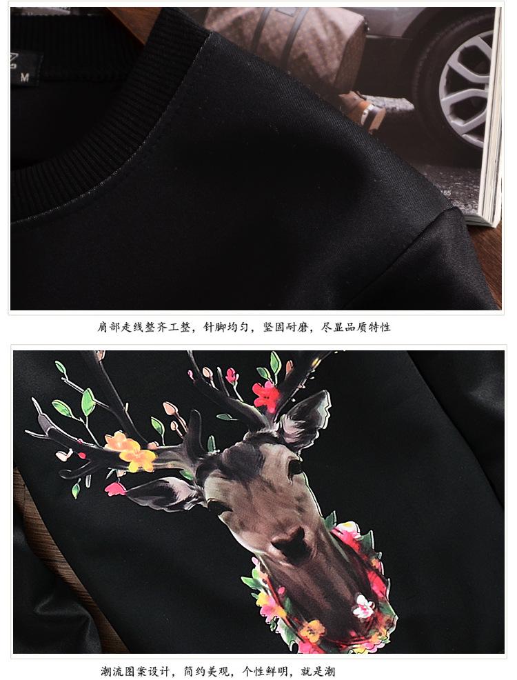 丹杰仕2016新款青少年学生班服情侣装雪鹿圆领套头卫衣长袖t恤衫男士