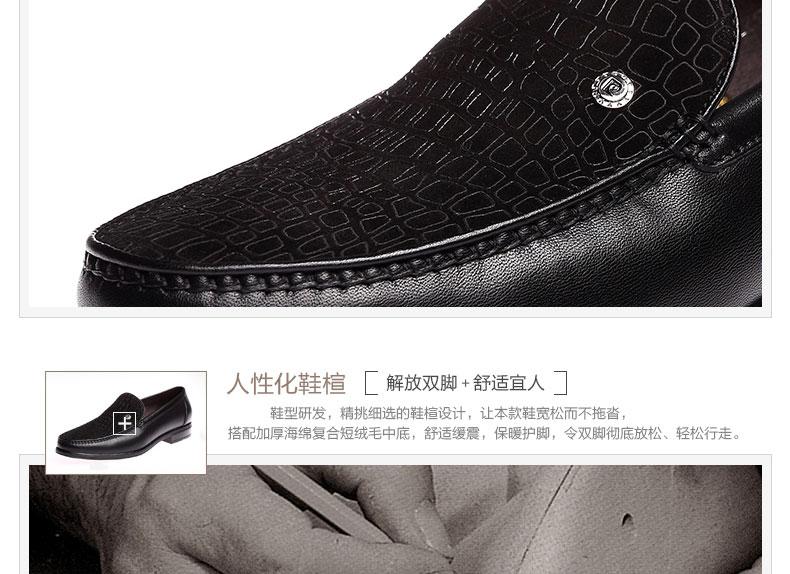 Giày nam trang trọng đi làm Pierre Cardin 2016 41 P4AYF0812 - ảnh 16