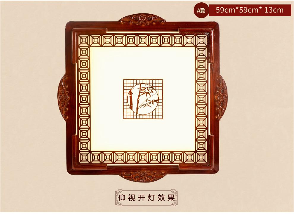 家御福 中式方形led客厅主卧室房间吸顶灯具现代简约羊皮灯调光书房