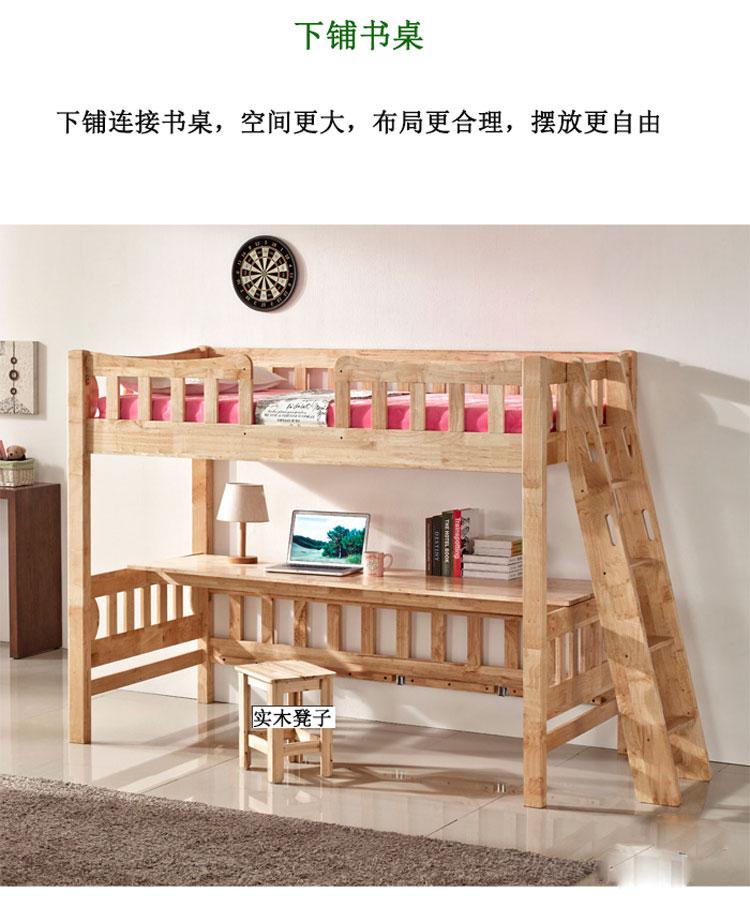 设计图分享 小房间上下铺设计图带桌子 > 2女孩上下铺卧室  2女孩上
