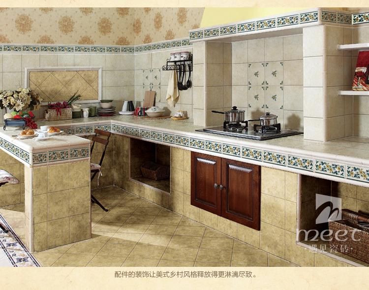 【遇见】仿古砖 厨房卫生间田园风格 地中海 墙砖花片 腰线 hp200图片
