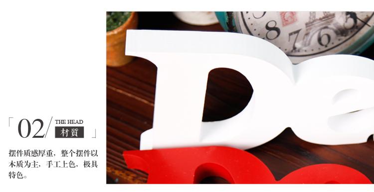 创意复古26个英文字母摆件奶茶店墙饰品酒吧影楼摄影道具love摆件 需