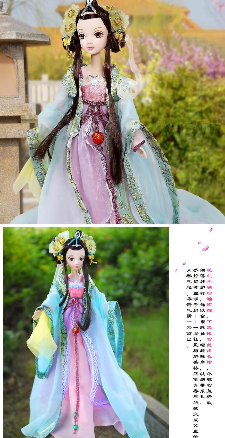 可儿娃娃古代公主系列图片