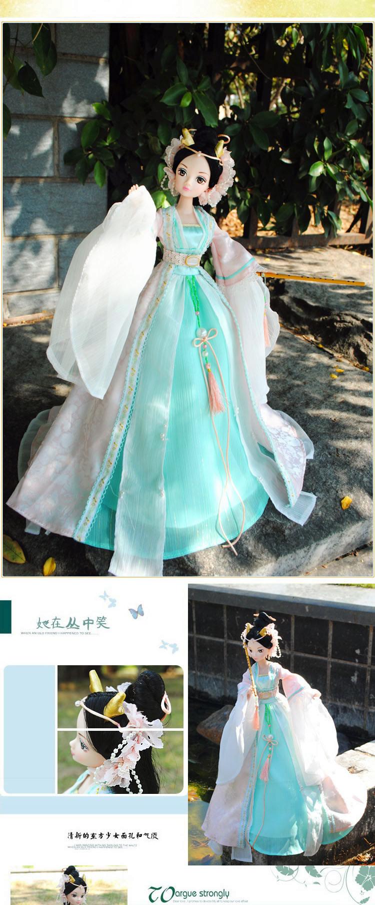 可儿娃娃古代公主系列 古典中国风民族服饰 清朝公主明珠格格9036