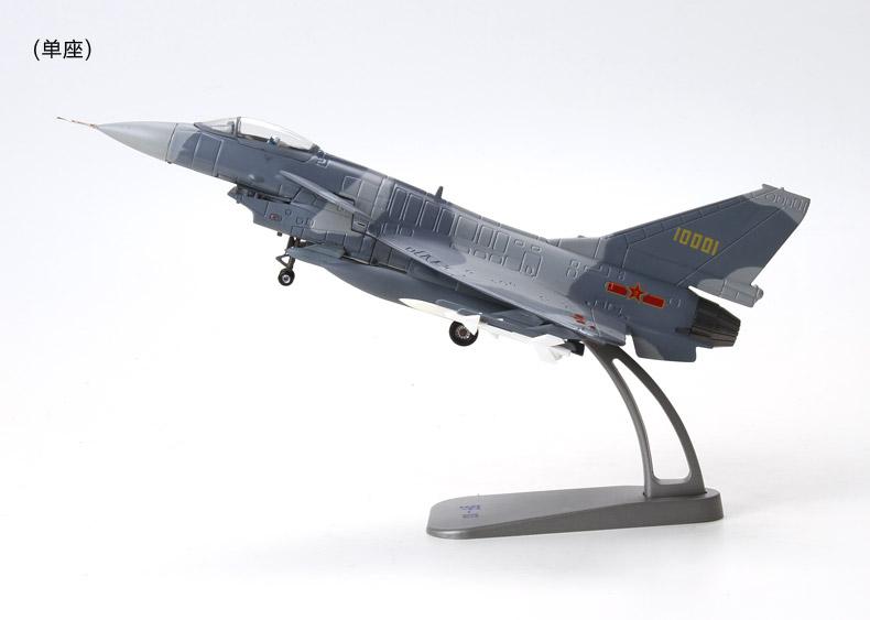 1:72歼10飞机模型合金战斗机模型飞机j10歼十阅兵仿真军事模型 阅兵版