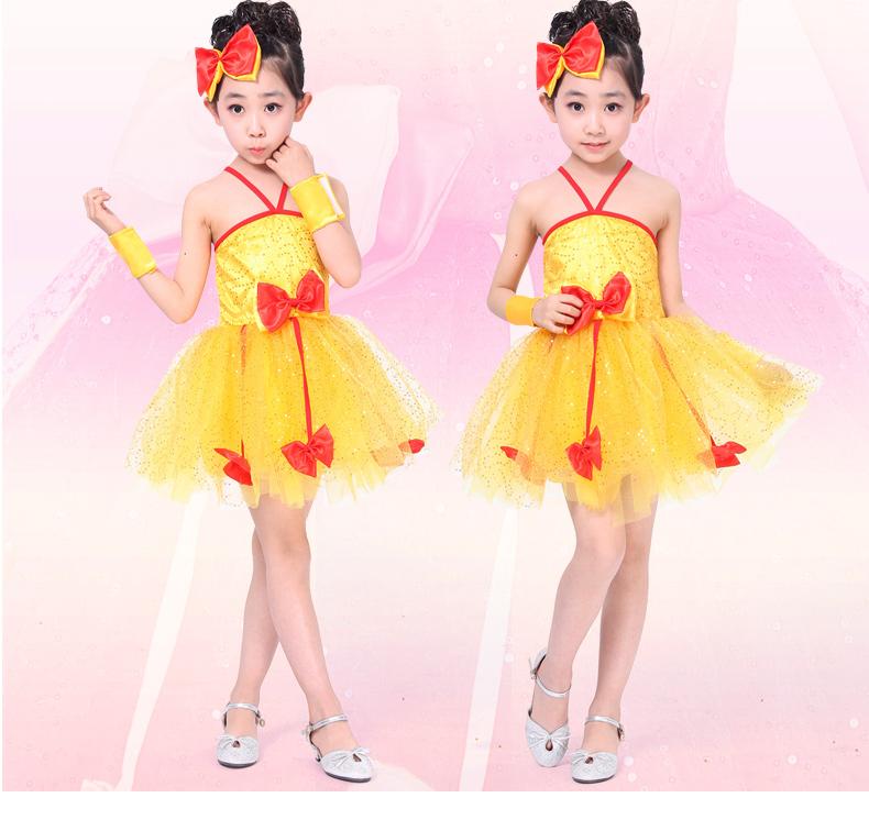 六一儿童节幼儿园表演服装儿童演出服女童