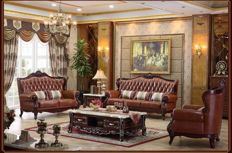 法兰妮 欧式美式实木沙发 高档大户型客厅真皮沙发组合 古典沙发 单人