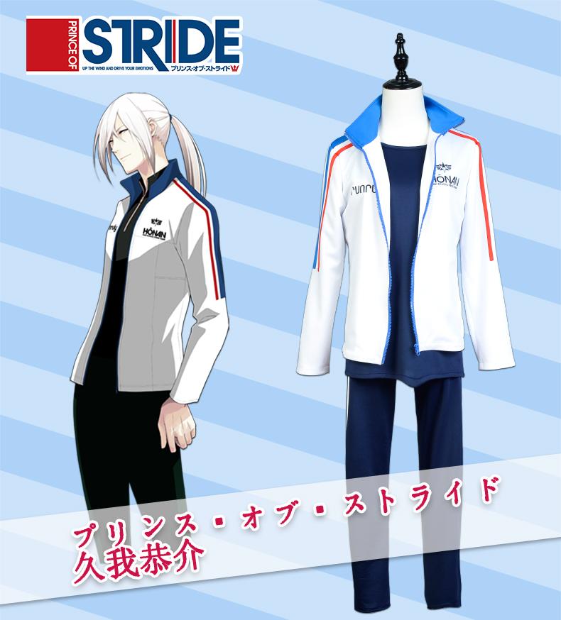 男校服服装设计图基本画法|小学高段新校服设计图-校服设计图基本画