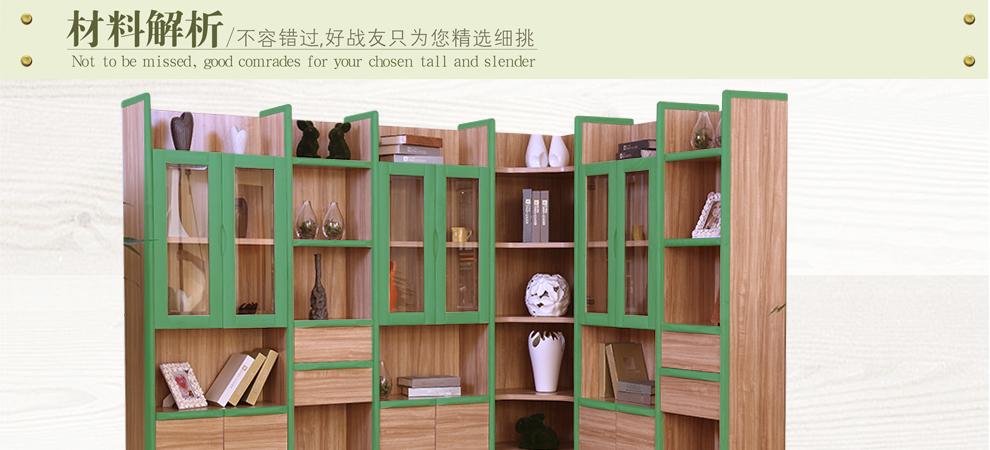 好战友 开放式自由组合转角书柜 博士书柜 橡胶木原木