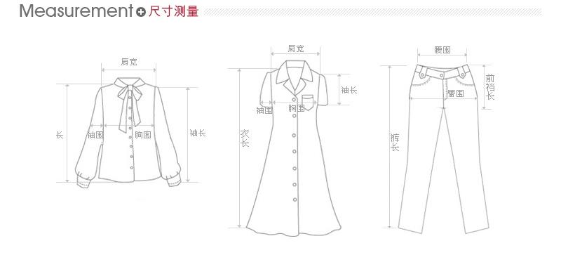 手绘西装服饰设计图