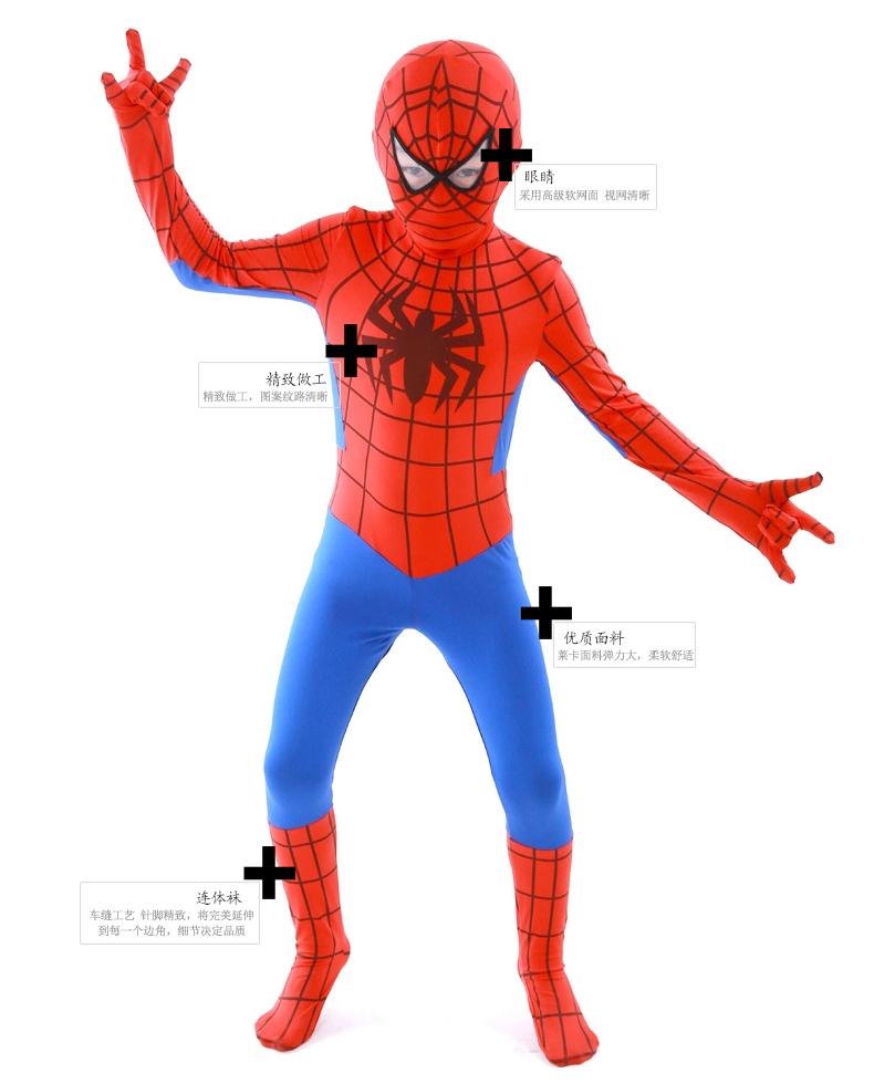 大头蚁 大头蚁万圣节服装cos超级英雄超人 成人儿童蜘蛛侠2紧身衣服.