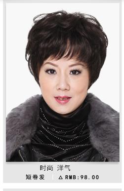 中老年假发短发女 妈妈假发 帅气时尚逼真 中年女士发型 蓬松修脸图片