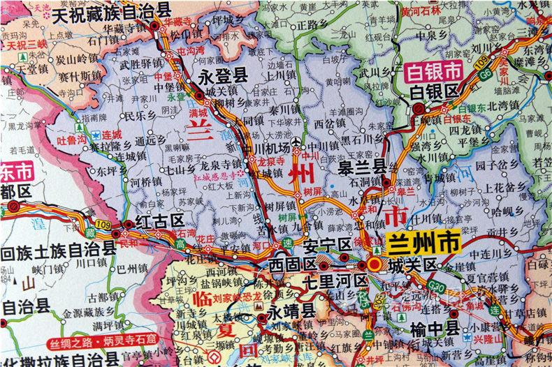 中国甘肃公路地图