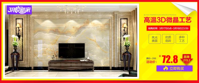 瓷砖背景墙 欧式边框现代中式背景墙造型配套