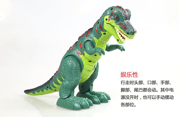 文盛正品霸王龙电动恐龙可行走可动恐龙益智玩具株罗纪公园玩具逼