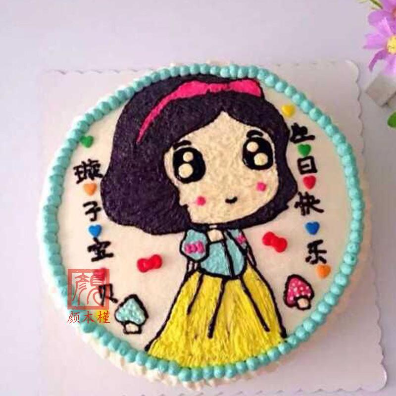 北京宝宝生日蛋糕配送儿童蛋糕周岁蛋糕卡通创意蛋糕图片