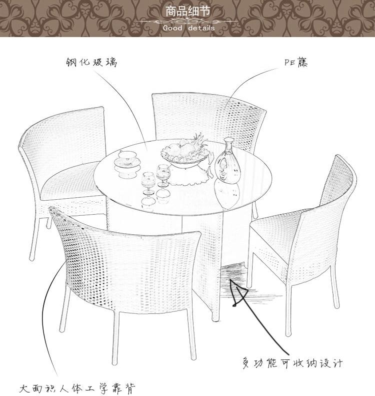 手绘线稿桌椅组合