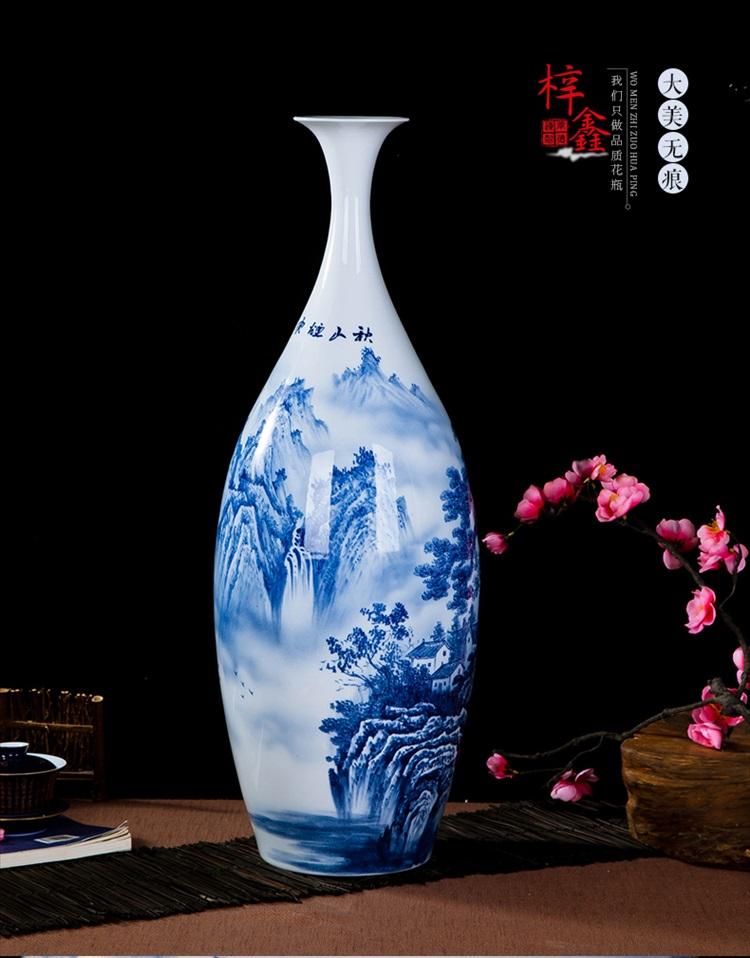 景德镇陶瓷山水手绘艺术花瓶现代家居青花瓷装饰名人名作收藏升值