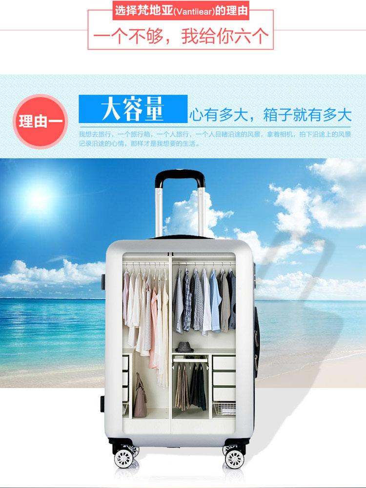 20英寸行李_KAIPULISI旅行箱20英寸行李箱登机箱24英寸