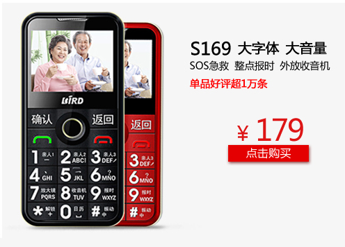 波导l6 plus 移动4g大屏智能手机 双卡双待 金色