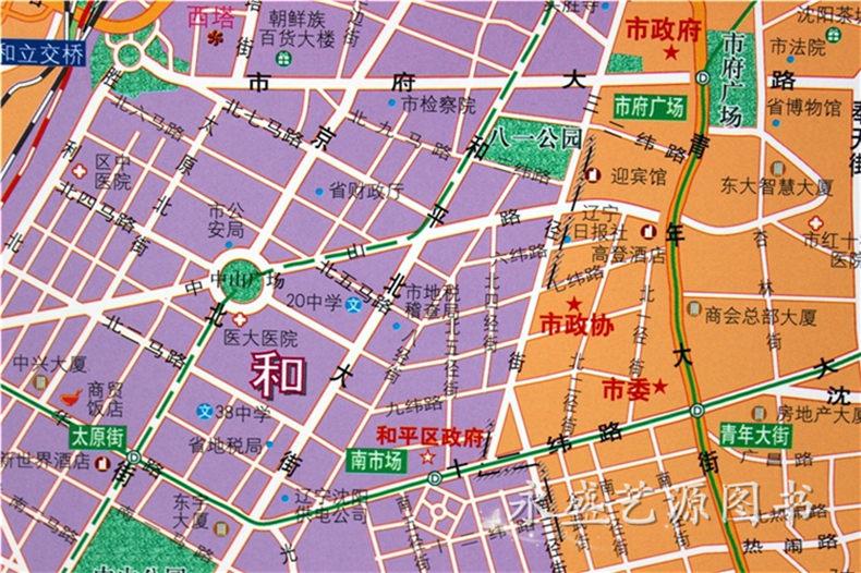 2017沈阳市地图挂图 辽宁省地图挂图二合一挂图正反面印刷高清印刷1.