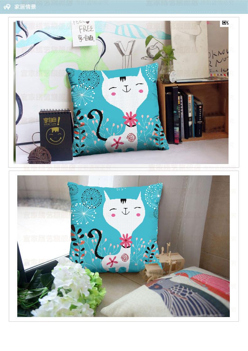 恋上 精准印花3d十字绣抱枕可爱小猫咪恋爱新款抱枕 3d抱枕带芯单个